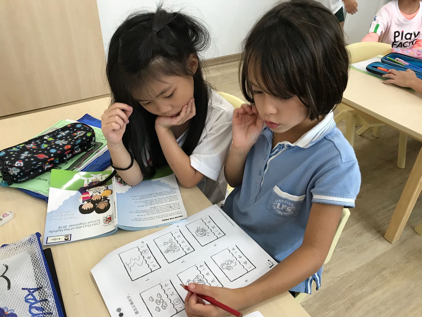 enrichment, june holiday programme, primary school, rosyth, pei chun, nan hua, student care, singapore