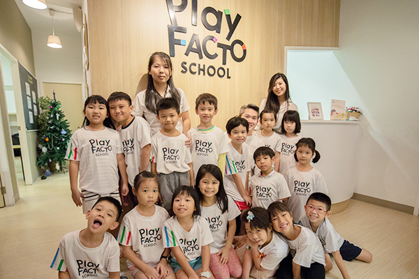 rosyth school, nan hua, east spring, pei chun public, hougang primary, yio chu kang primary, chij our lady of nativity, chij our lady of good counsel, toa payoh, serangoon, tampines, west coast, punggol oasis,