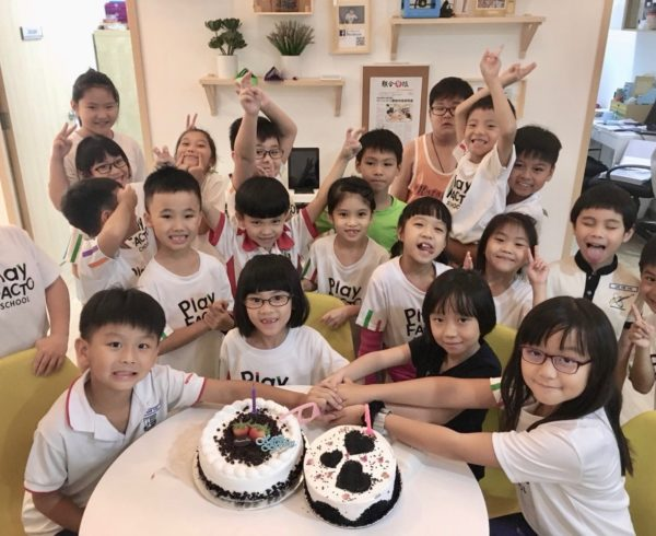 student care, rosyth, hougang, yio chu kang, birthday celebration, post exam activity, SA1, Holistic Assessment