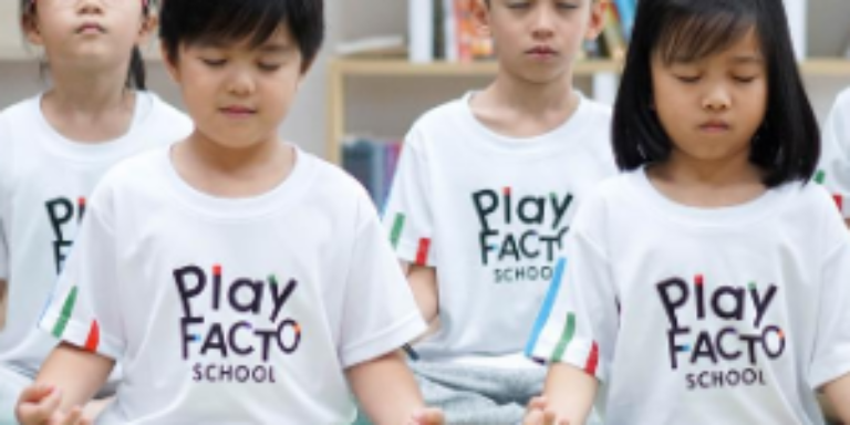 positive education, singapore's first and only positive education, student care, meditation, primary 1 preparation